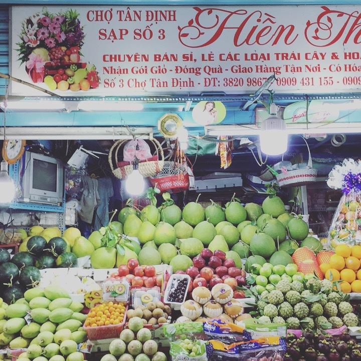 ベトナム料理は本場で満喫、ホーチミン2泊3日食べ歩き!day1_1_1-2
