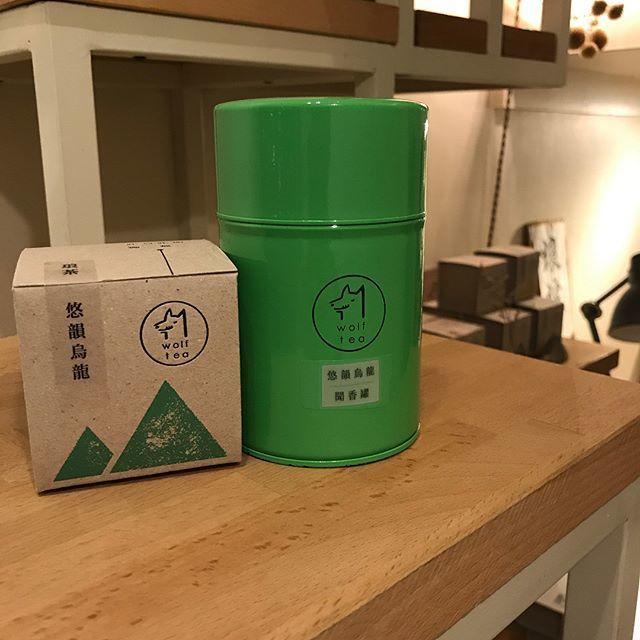 台湾に行ったらお茶を買う!というかたに_1_1-3