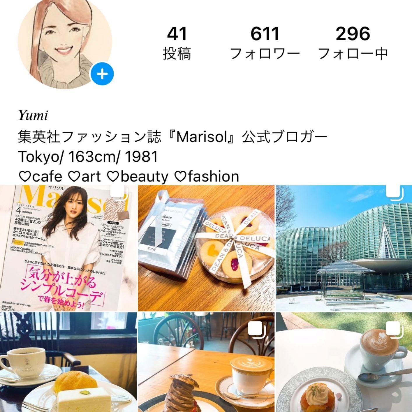 【サンバリア100】 新サイズ・軽量コンパクトの日傘が優秀すぎる!_1_6