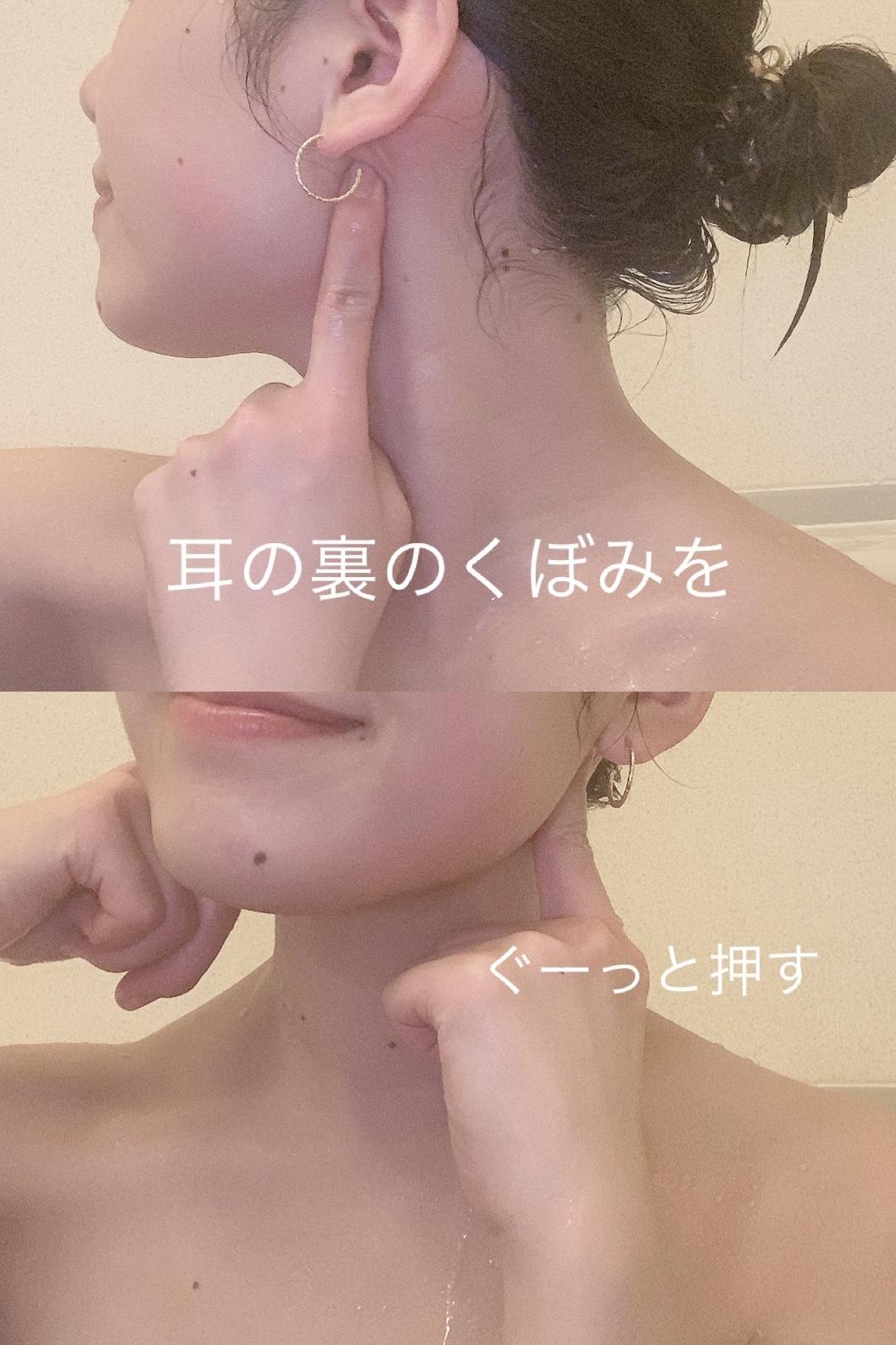 【小顔】二重顎に悩みまくりなワタシの話_1_8