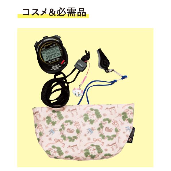 ノンノ専属読モ・カワイイ選抜の夏合宿のパッキングの極意☆_1_4-10