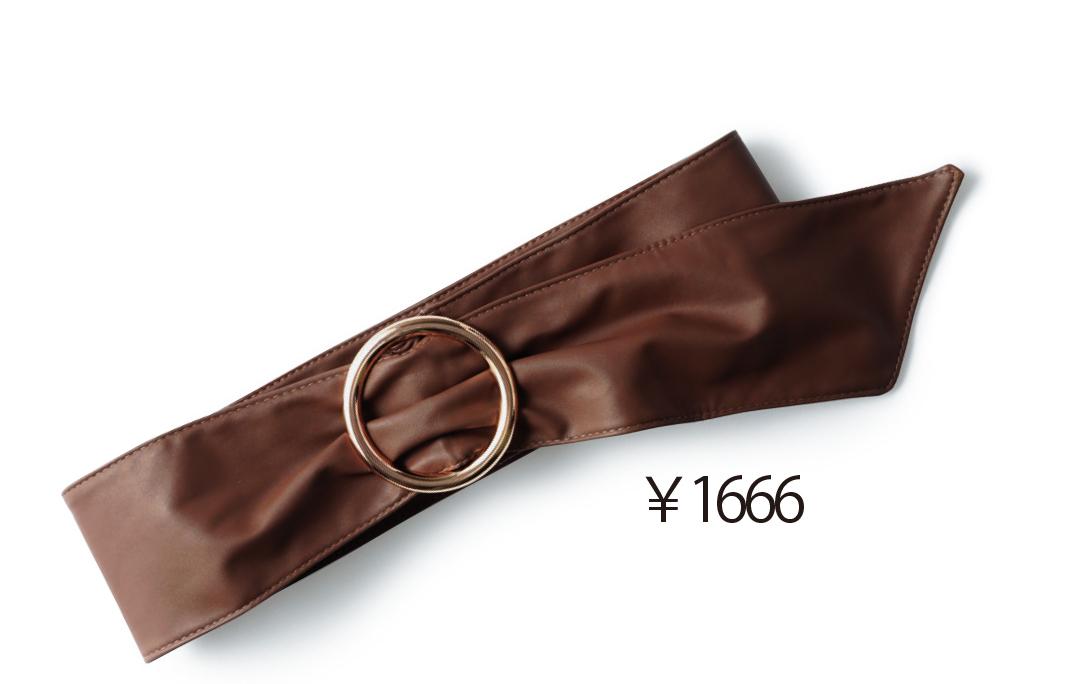 ALL¥2999以下‼ シンプル服が見違える秋のプチプラバッグ&靴&小物25選!_1_2-14