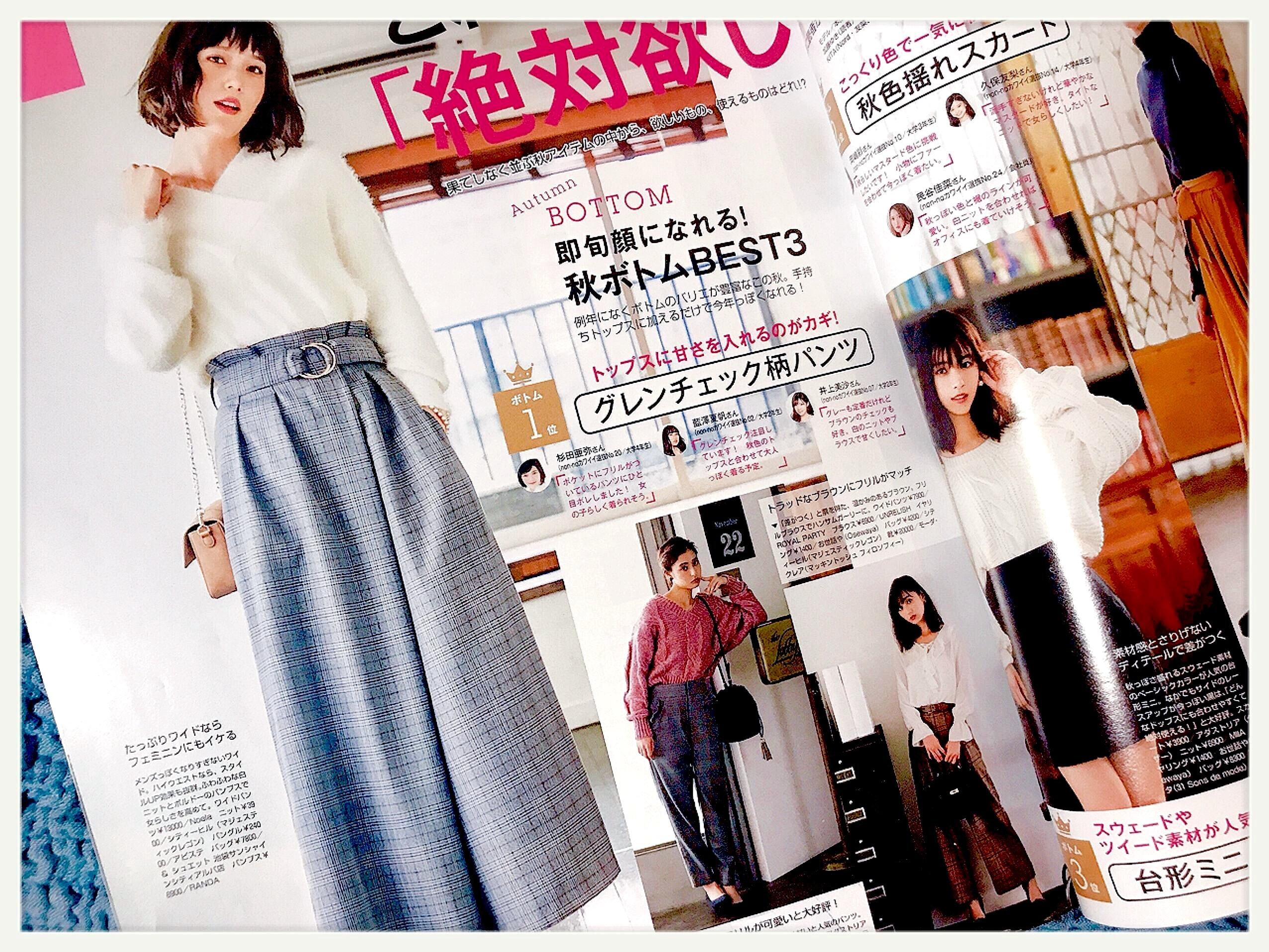 "Vol.26♡ 【non-no11月号掲載】《脚長》に見える""グレンチェック柄パンツ""_1_1"