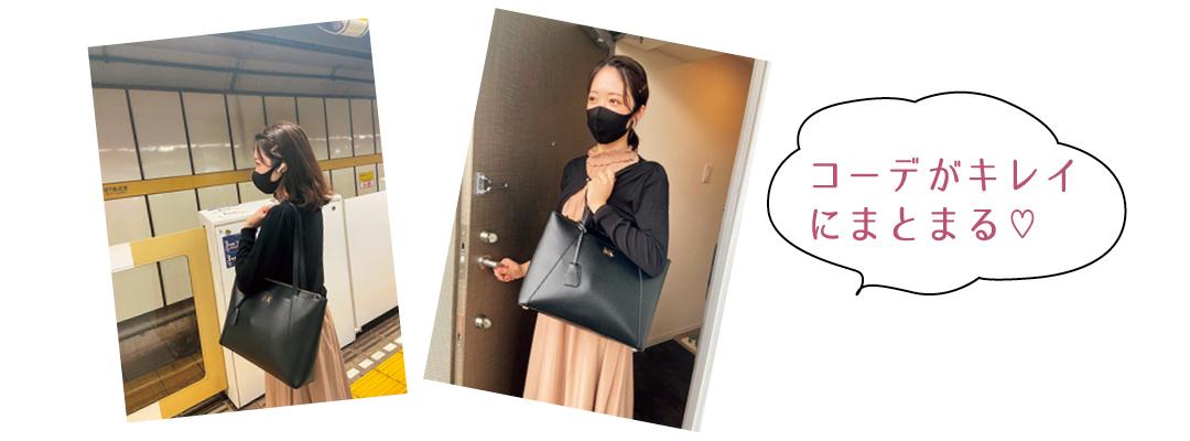 【新しい日常のバッグの中身大調査】四次元ポケット級バッグをもつカフェ店員の場合♡_1_4