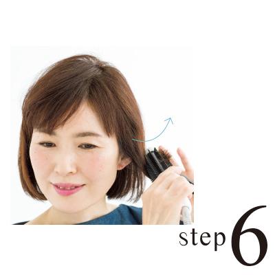 湿気が多い日もペタンコ髪がこれでふんわり「一生使えるスタイリング術」_1_3-6