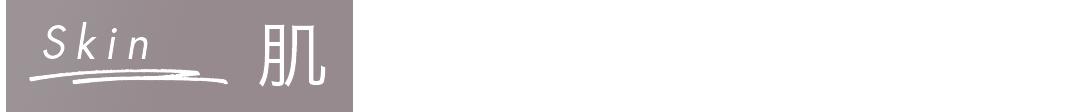 【図解つき】新ノンノモデル山田愛奈は話題の「真顔女子」♡ 気になるメイク法を超ていねい解説!_1_2