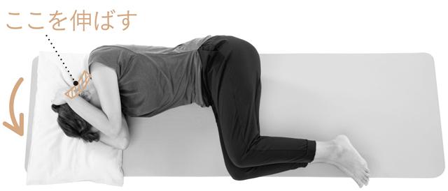 寝姿勢で優しく首伸ばし3