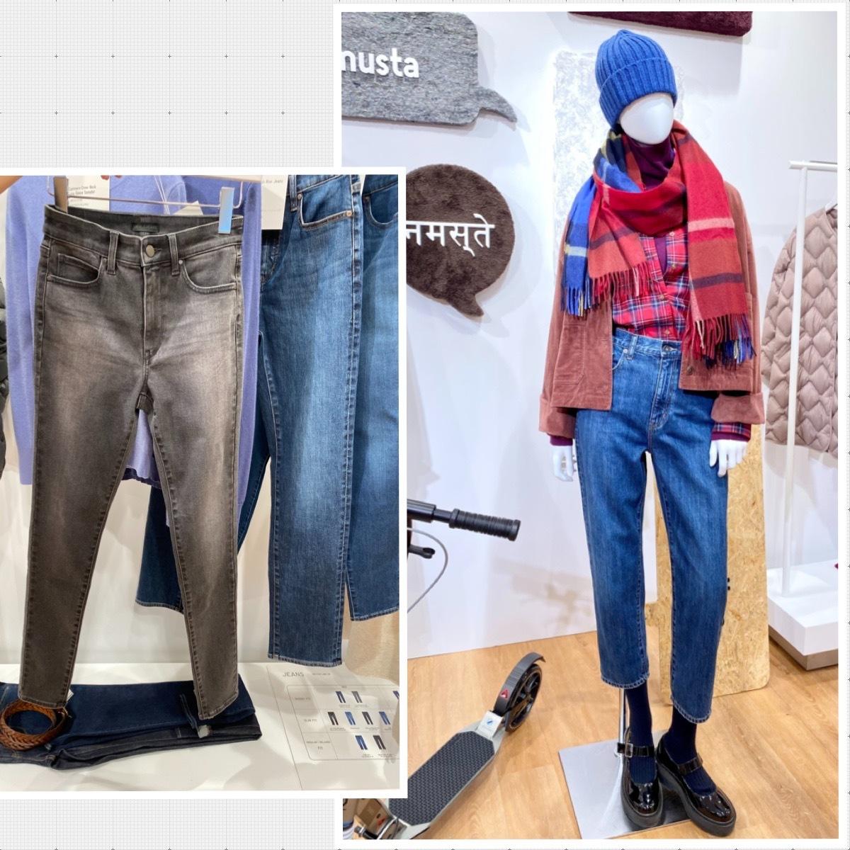 ユニクロ UNIQLO 2021 2022 秋冬 展示会 レポート 新作 おすすめ パンツ デニム ジーンズ ハイライズ 履きやすい