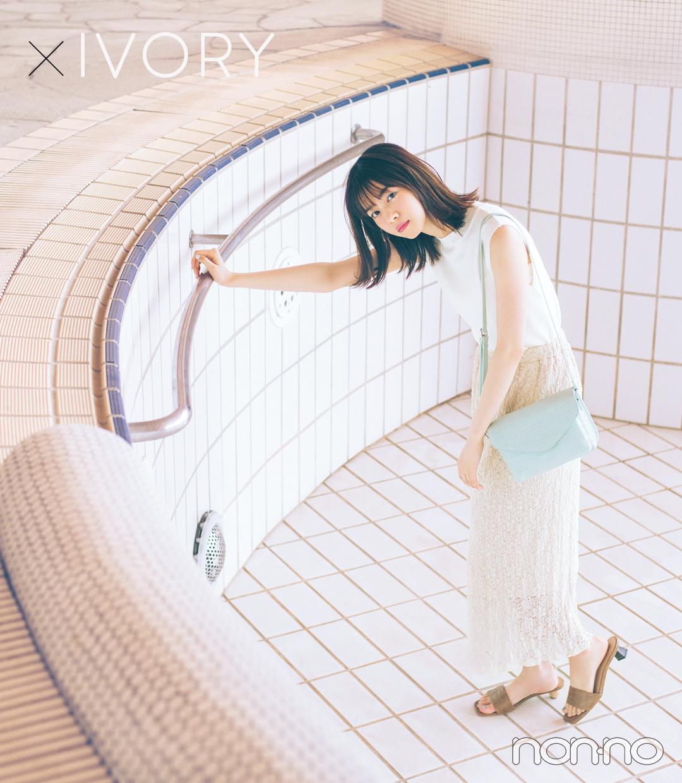 暑くてもおしゃれ♡ 西野七瀬の涼しげミントカラーコーデ4選!_1_3-1