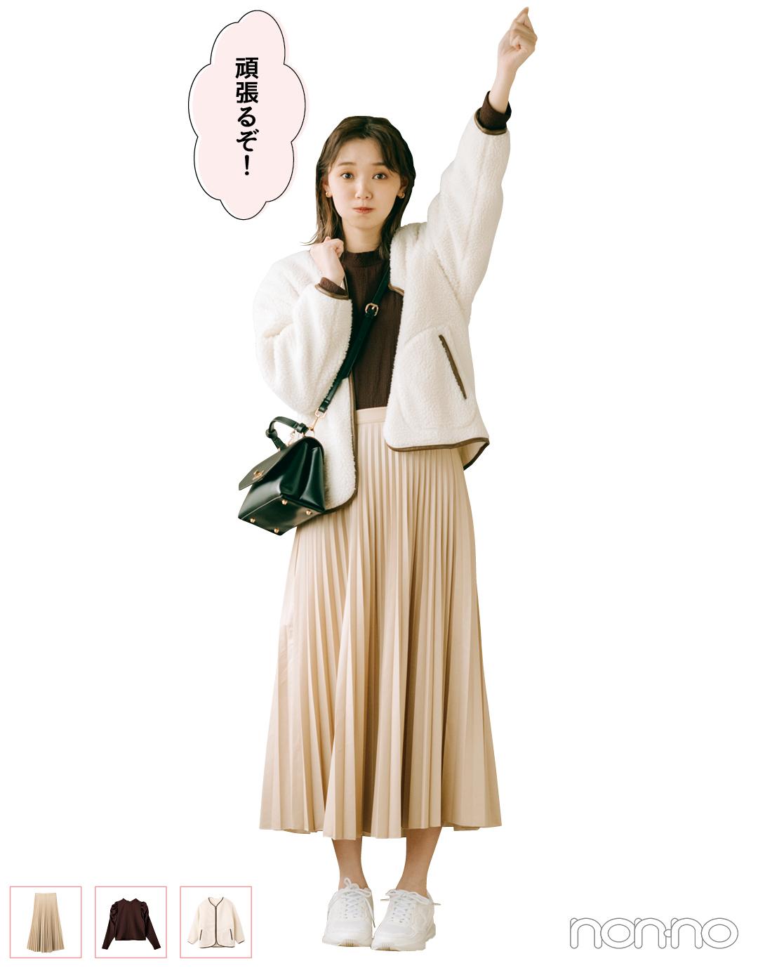 江野沢愛美のドラマみたいな高見えしたい胸キュン着回し⑦_1_2