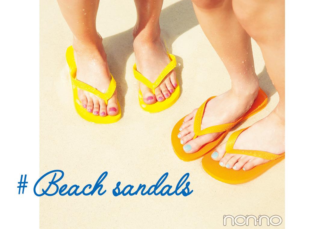 #Beach sandals