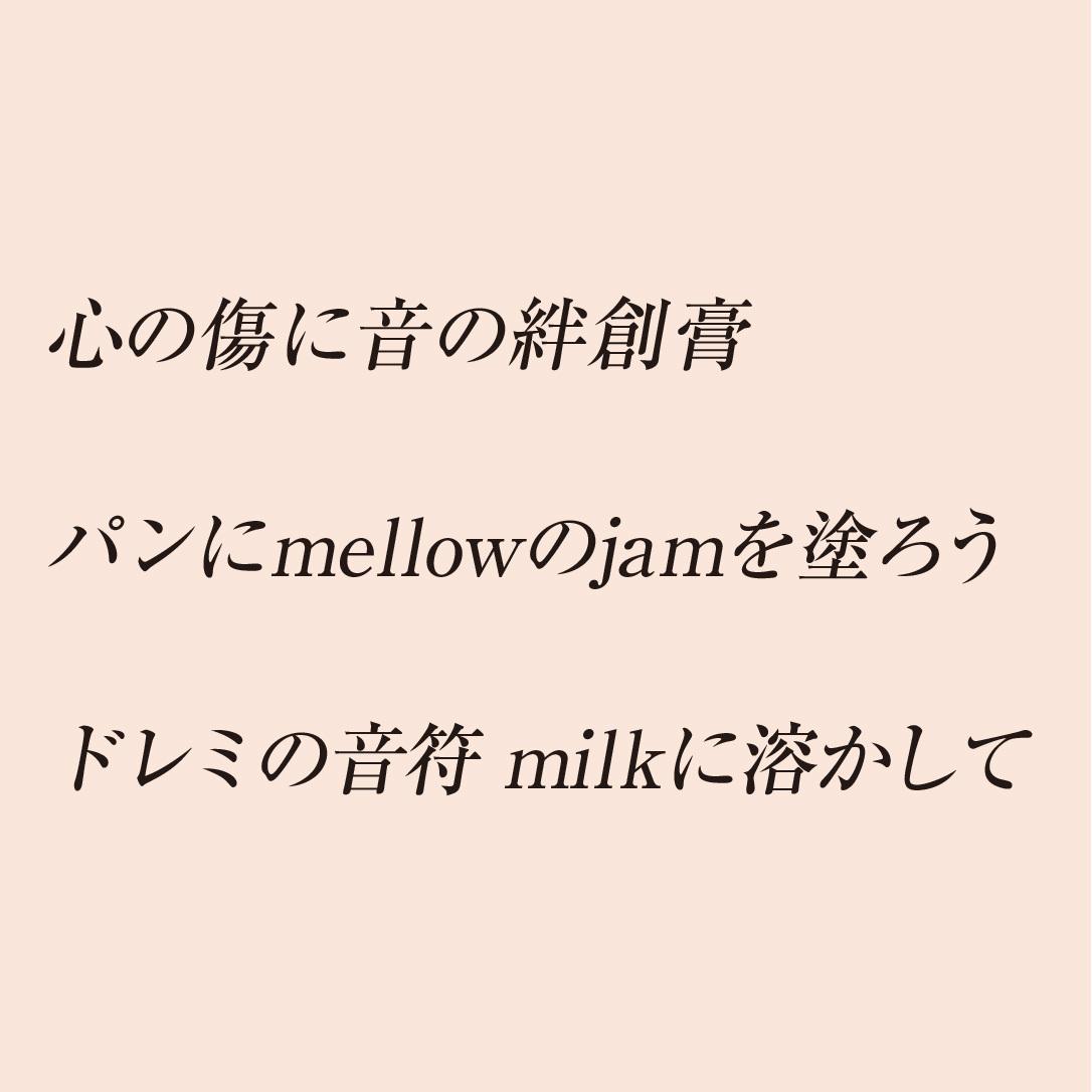 空音の『Hug feat. kojikoji』を読み解く!【ヒャダインのこの歌詞がすげえ!】 _1_2