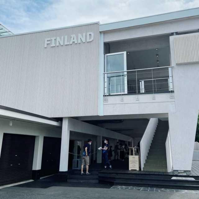 フィンランド大使館、サスティナブルなメッツァ・パビリオンに行ってきました!_1_1
