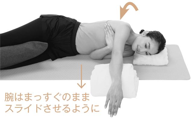 上体ごと揺らすようにして伸ばした右腕を前後させ、左手親指で押さえた鎖骨きわに自然な圧をかける