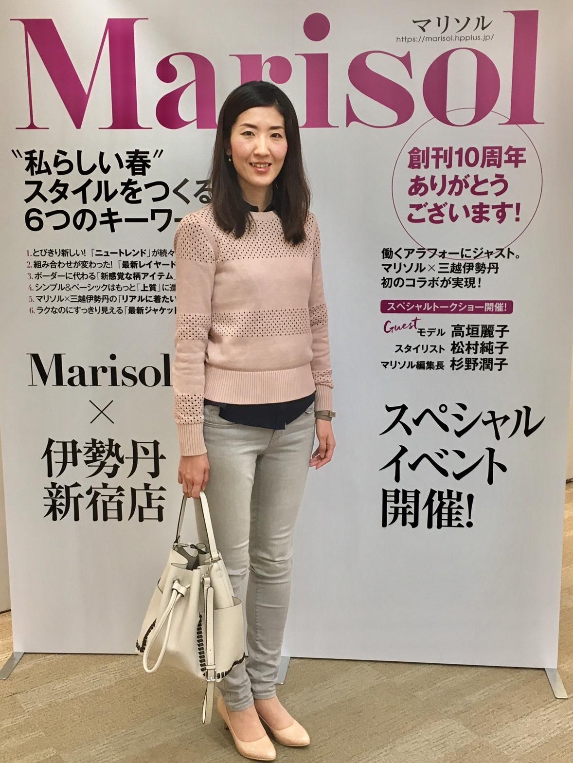 マリソル×伊勢丹新宿店 スペシャルトークショー_1_3-3