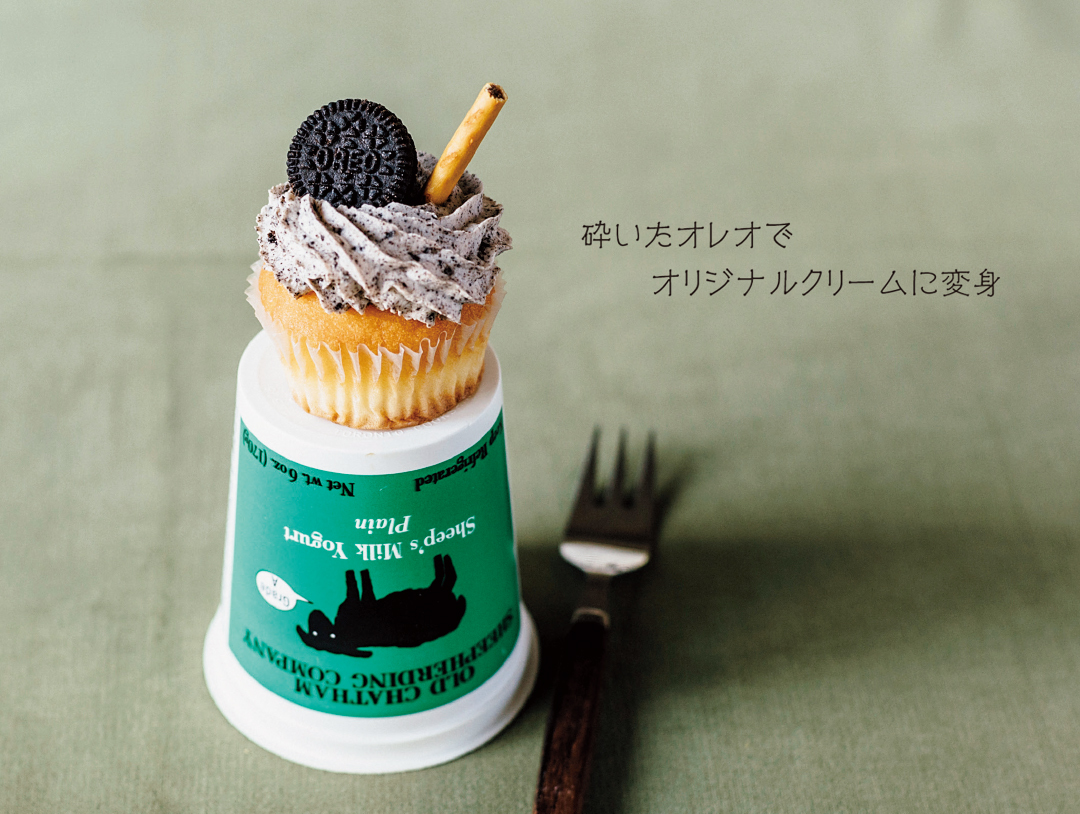 バレンタイン2018♡ オレオと生クリームで簡単! ココアクリームカップケーキ_1_1