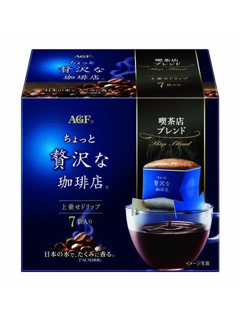 ー知ってる?「COFFEE&BLUE」ー「国際コーヒーの日」に愉しみたい、ちょっと特別なコーヒーブレイク_1_2-3