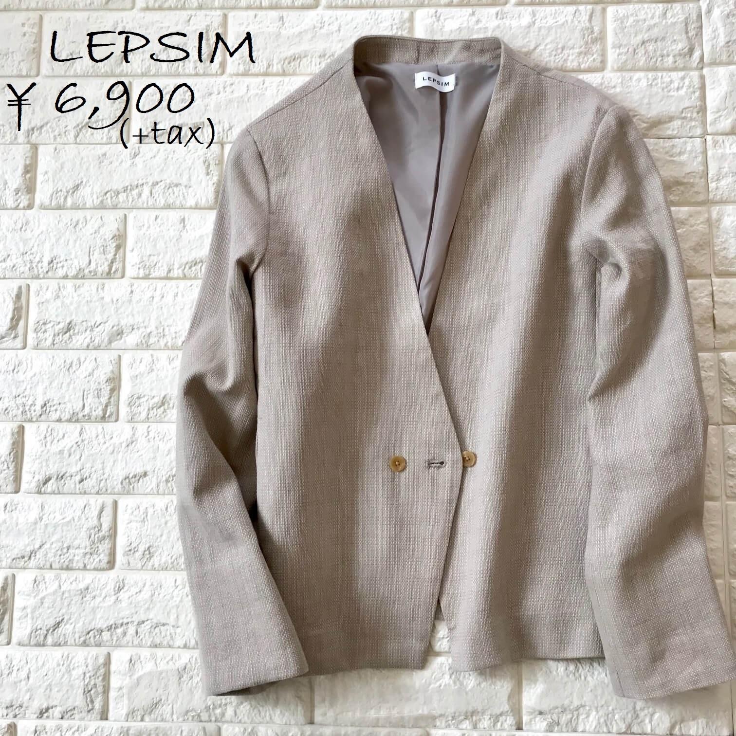 レプシィムのジャケット画像