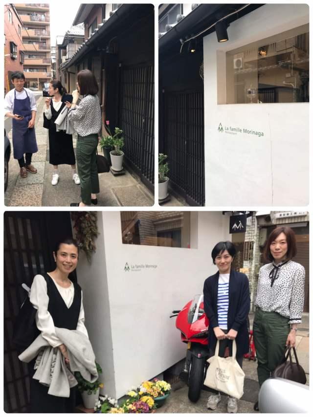 美女組同期と春の京都へ~後編♪_1_2