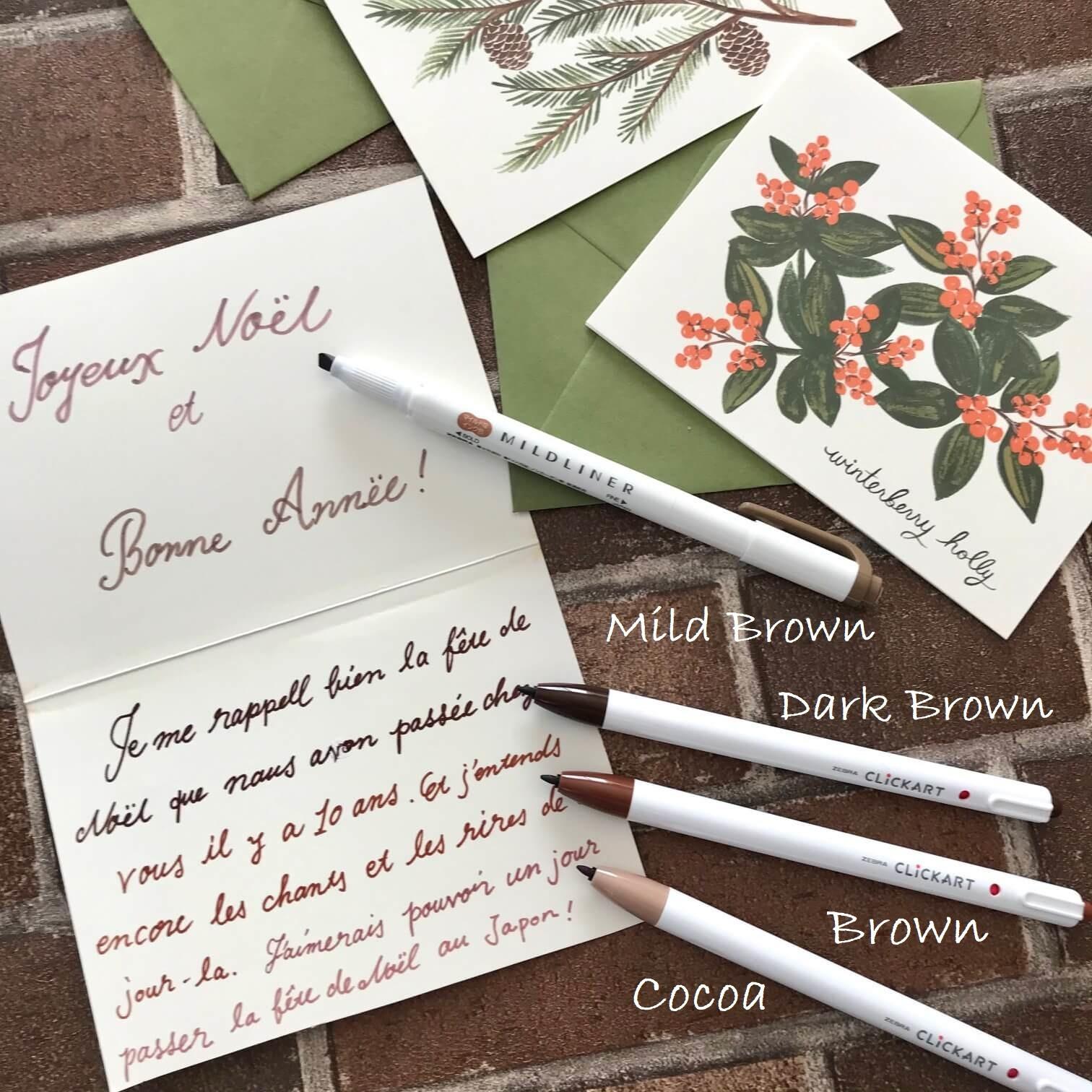 ブラウンのペン使用画像