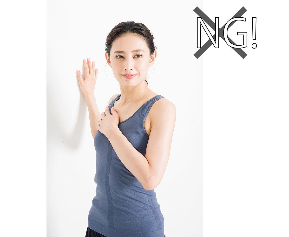 胸開き_NG