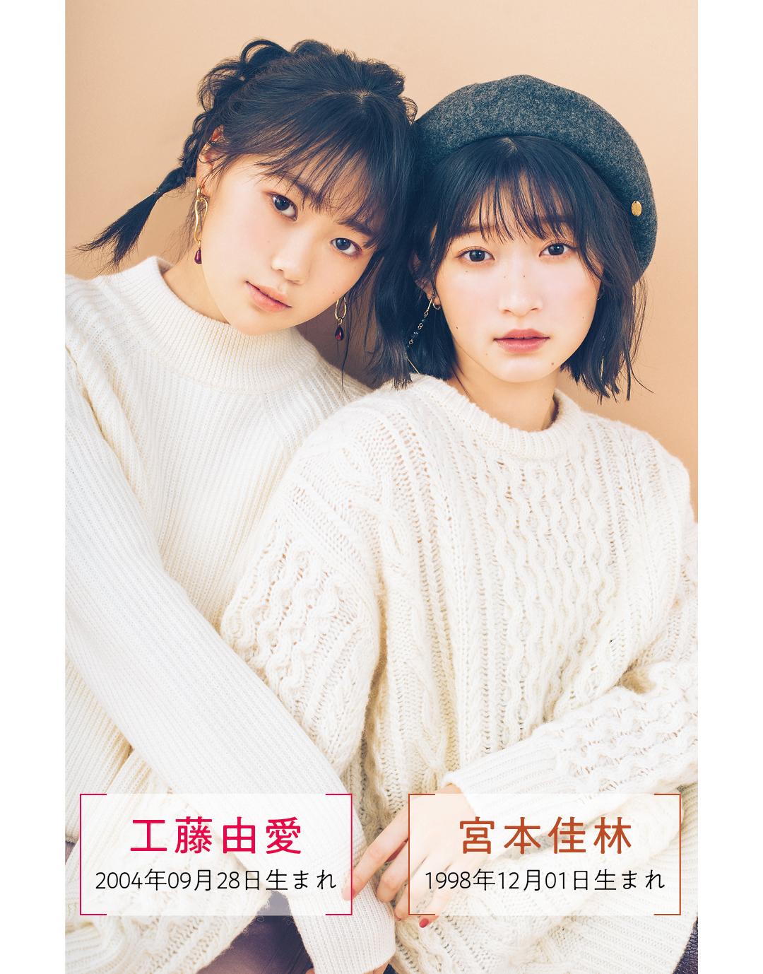 Juice=Juice(ジュースジュース)のガールズトークたっぷり♡ 新メンバーとの関係も!_1_4