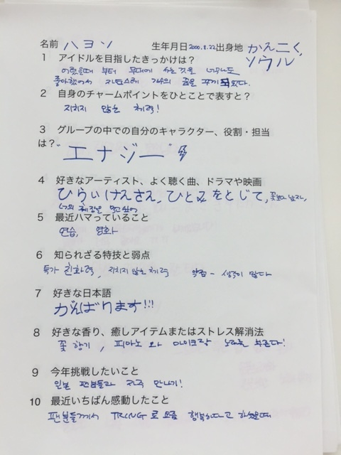 最旬アイドルTRCNGが日本デビュー!10問100答!_1_6-2