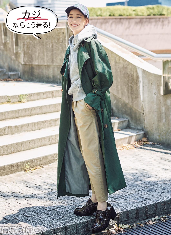 私服がおしゃれ♡ 新木優子がこの秋予約したトレンチコートって?_1_3-2