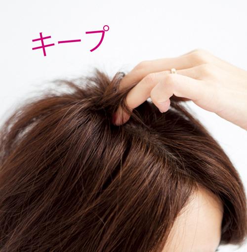 アラフォーの髪悩み「薄毛」問題はスタイリングが強い味方!_4_5