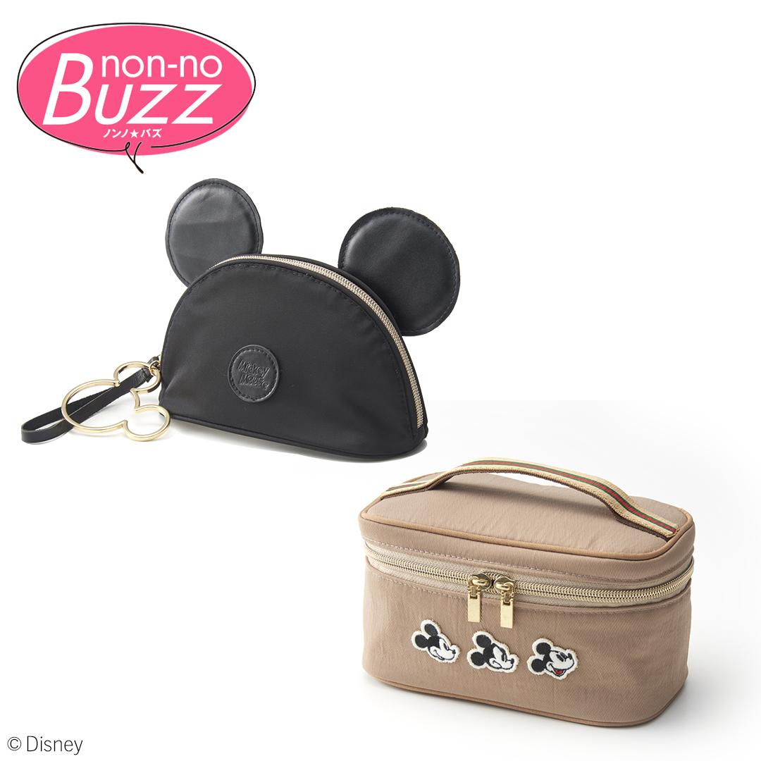 ディズニー好き垂涎! ミッキーマウスの大人可愛いトラベルコレクション_1_2-4