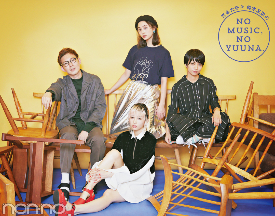 Awesome City Clubインタビュー!8/23初のベストアルバムを発売【NO MUSIC, NO YUUNA】_1_2