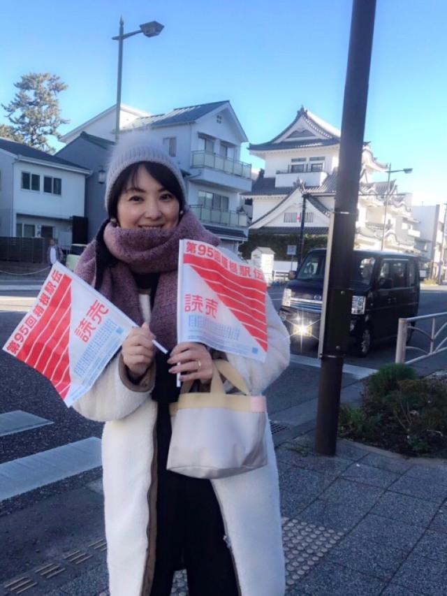 本年もよろしくお願いします♡お正月のお楽しみは箱根駅伝の応援です_1_2-2