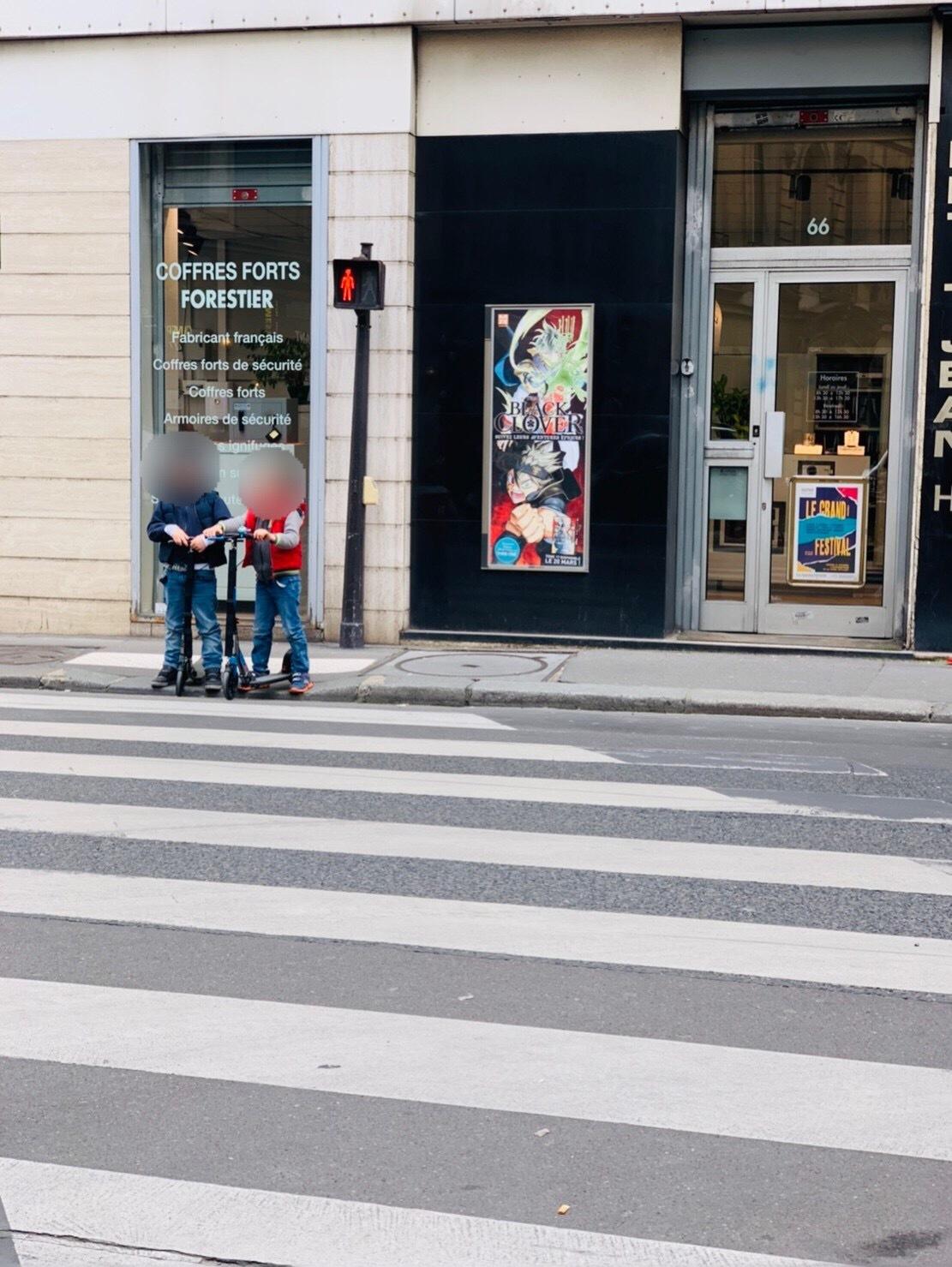 これからフランス旅行を考えている人に見て欲しいブログ①〜フランスこんな国でした〜_1_2-2