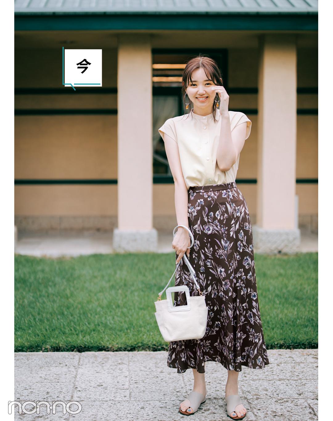 ビターカラーで大人見え♡ 「花柄ロングスカート」を今→秋着倒し!_1_2