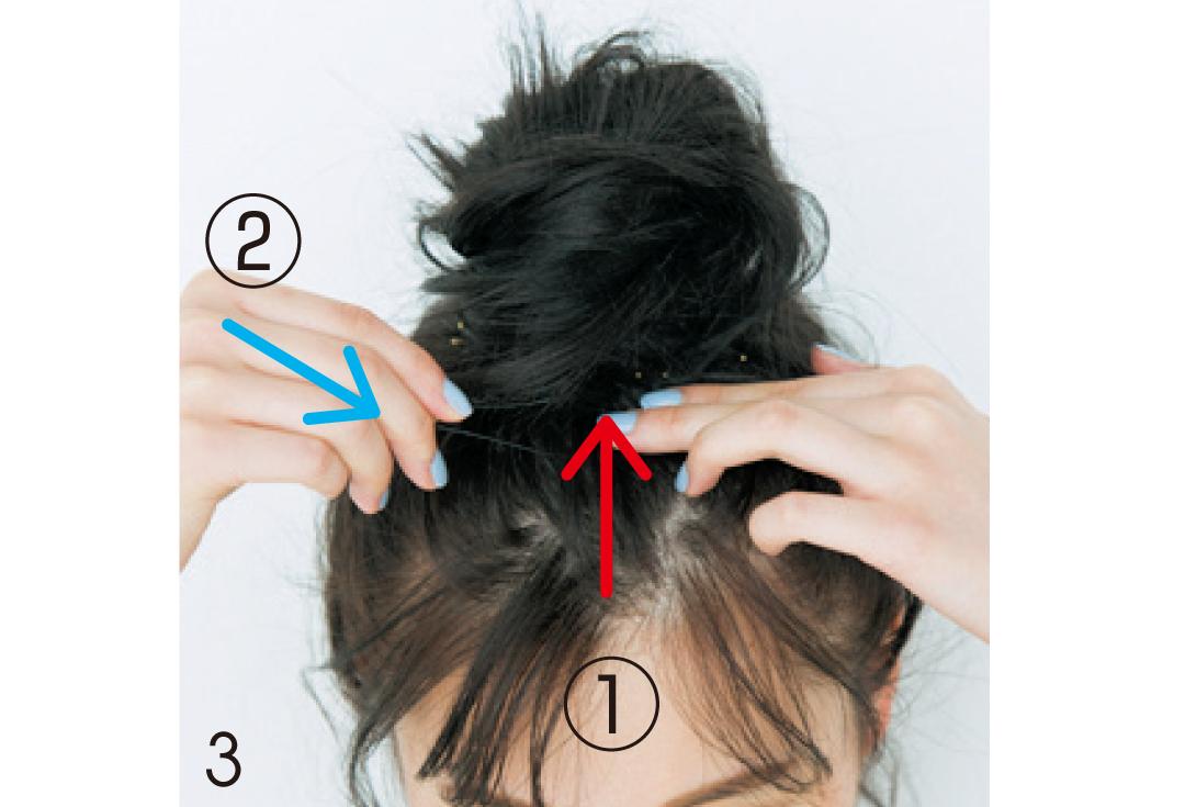 高めおだんご×透け前髪で、黒髪の今っぽヘアアレンジが完成!_1_3-3