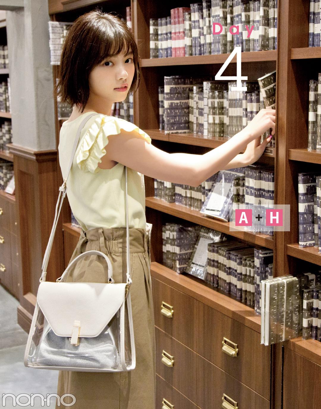 西野七瀬主演♡「4月の甘め服に5月の買い足し」でおしゃれ度アップ着回し5days!_2_2-3