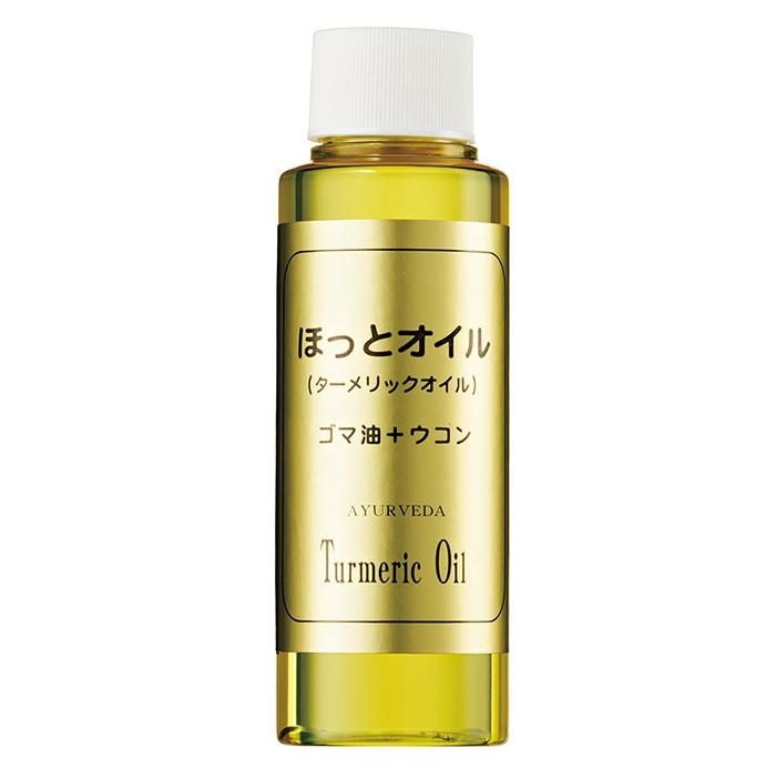 ほっとオイル(ゴマ油+ウコン)100㎖¥1,410/瑞健