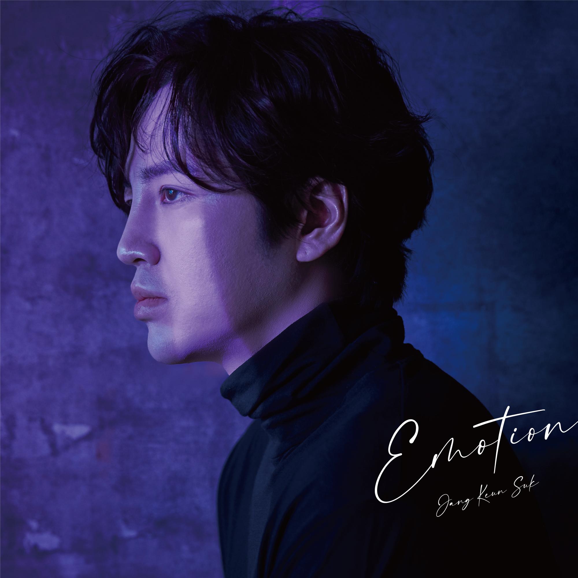 ファン待望New Single「Emotion」リリース!チャン・グンソクさんロングインタビュー_1_5-2