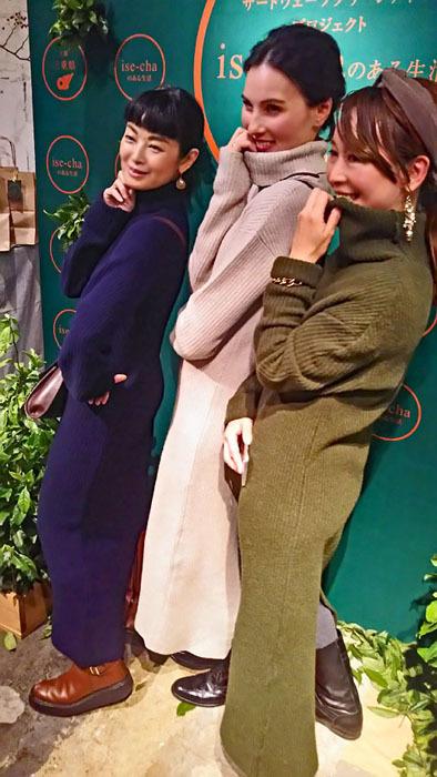 美亜ちゃん着用。Tokyo Dressのニットワンピが激可愛い!!!_1_1
