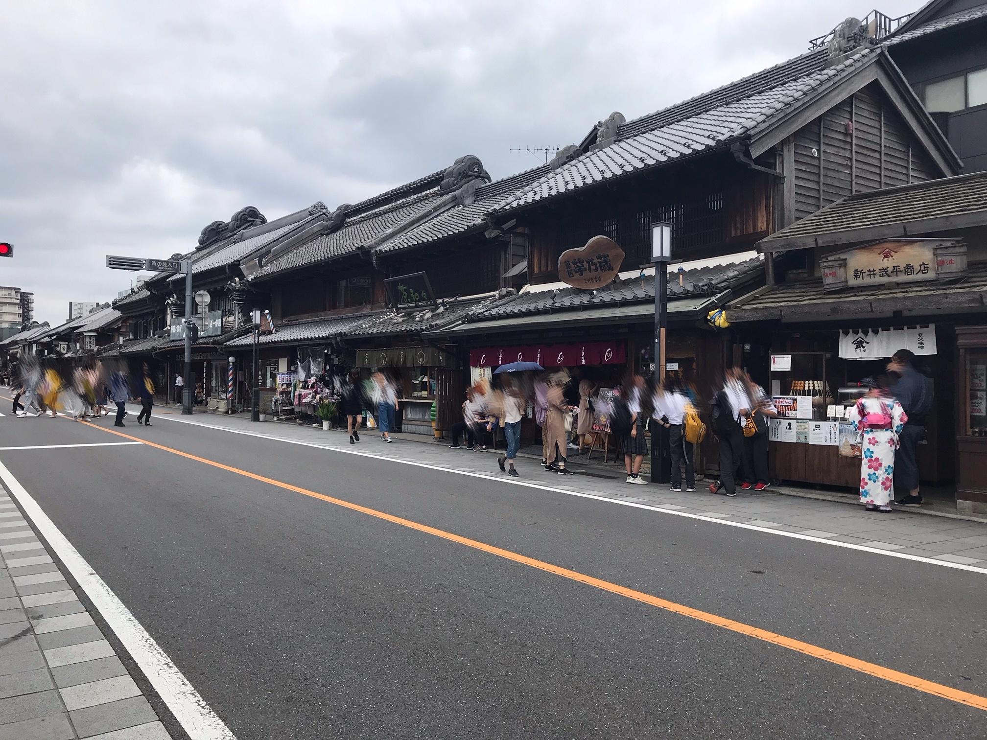 【川越】氷川神社と川越散策_1_4-4