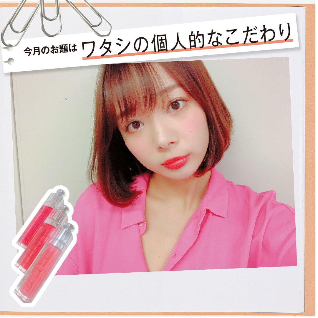 岡田紗佳のお気に入りは、唇をぽてっとさせるあの名品コスメ!【Models' Clip】_1_1