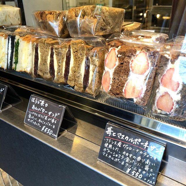 1日の始まりを幸せに。乃木坂にある『Viking Bakery F』でほうじ茶のあんバターサンドイッチを堪能!_1_3
