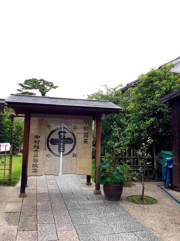 一番いきたかった京都へ_1_3