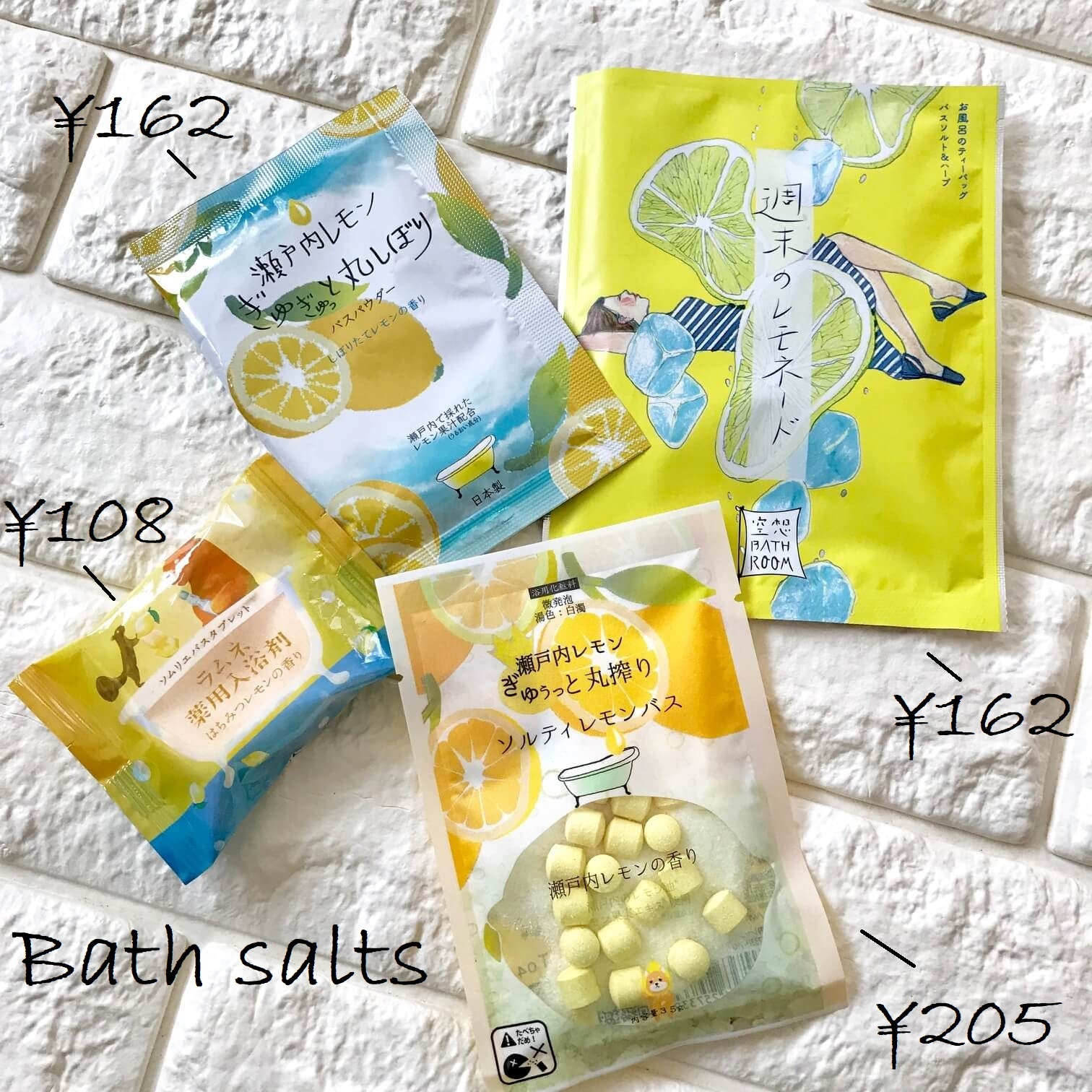 レモンの入浴剤画像