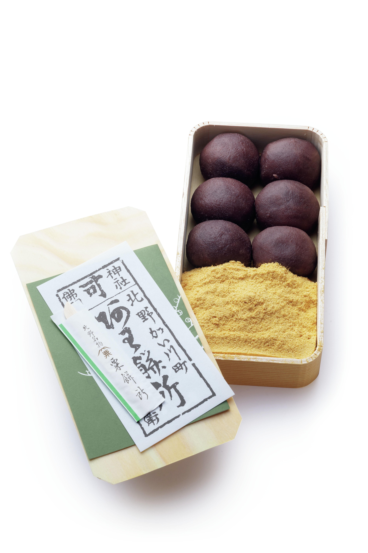 「京都 『このためだけに行く』絶品美味手帖」が電子書籍化!_1_1-5