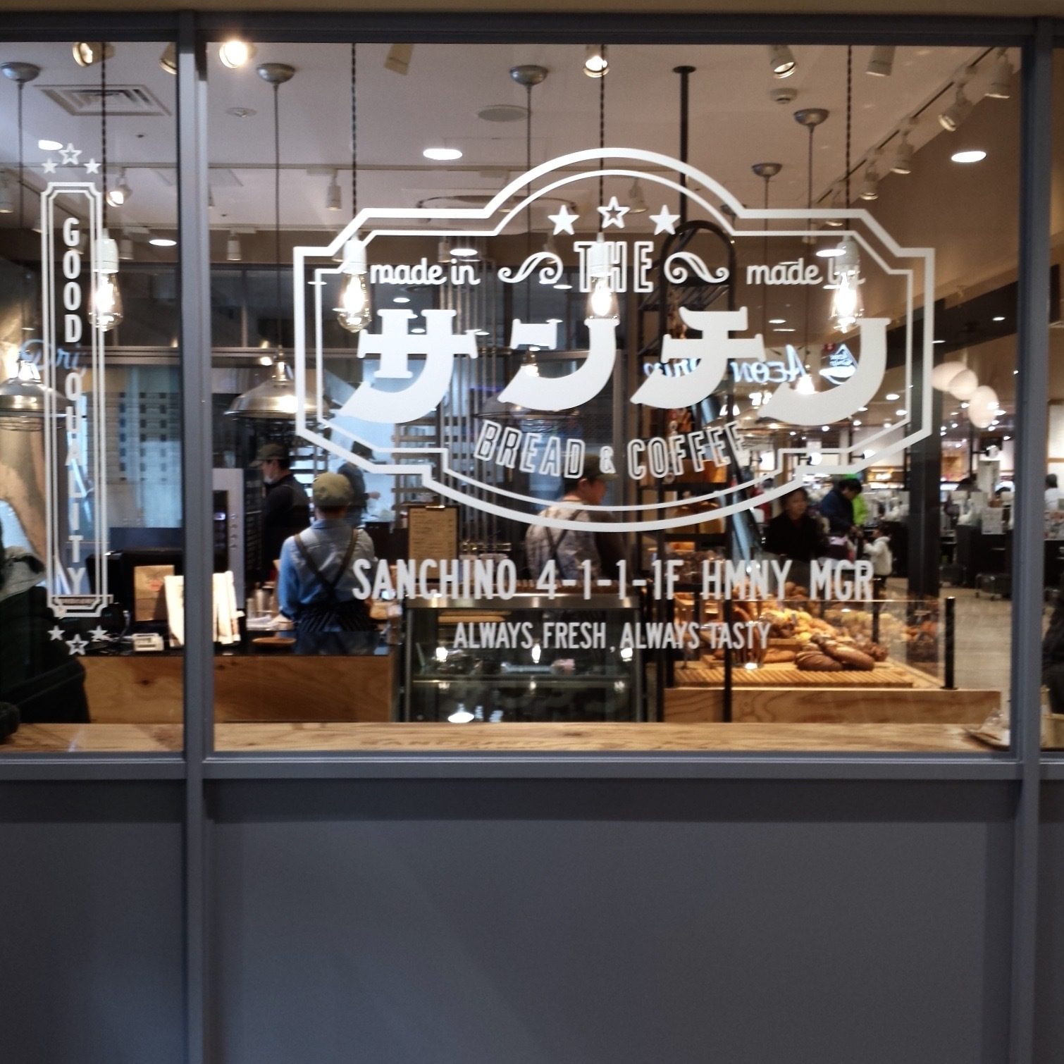 人気のパン屋365日の新形態、その名も『サンチノ』_1_1-2