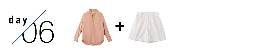 新木優子のハッピー感MAX着回しday6-10♡ 「一緒にいたい女の子」は服で作れる!_1_3