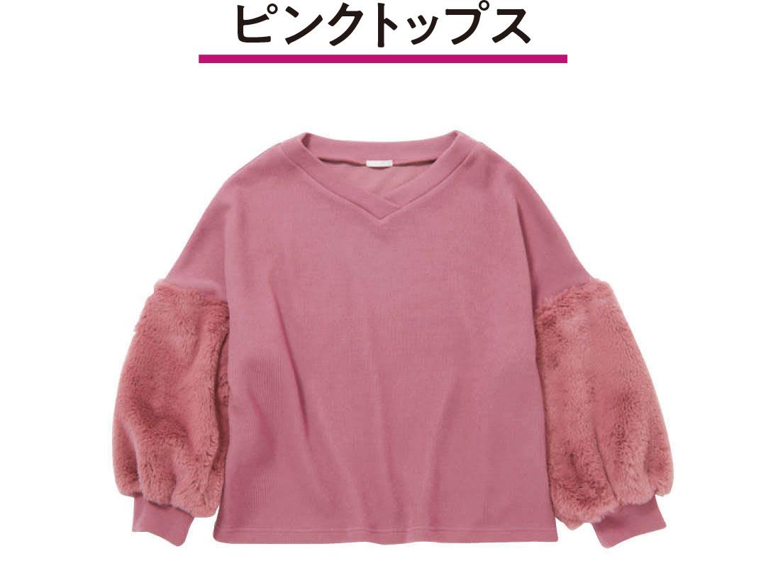 GU フェザーヤーンオーバーサイズVネックセーター