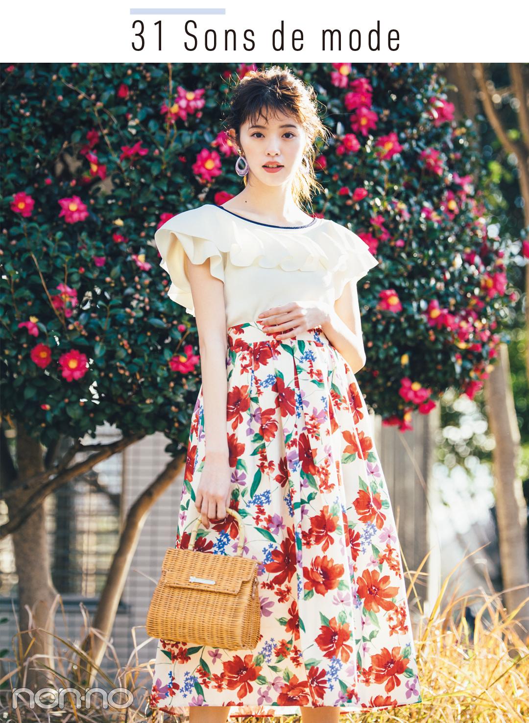 スナイデルの花柄ワンピース、今すぐ買うならコレ!_1_4-4
