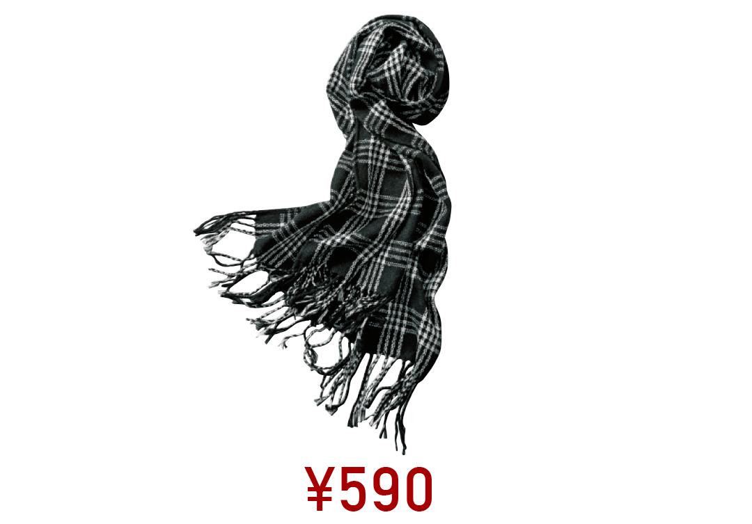 小顔見せできて超優秀★999円以下のプチプラマフラー9選_1_2-6
